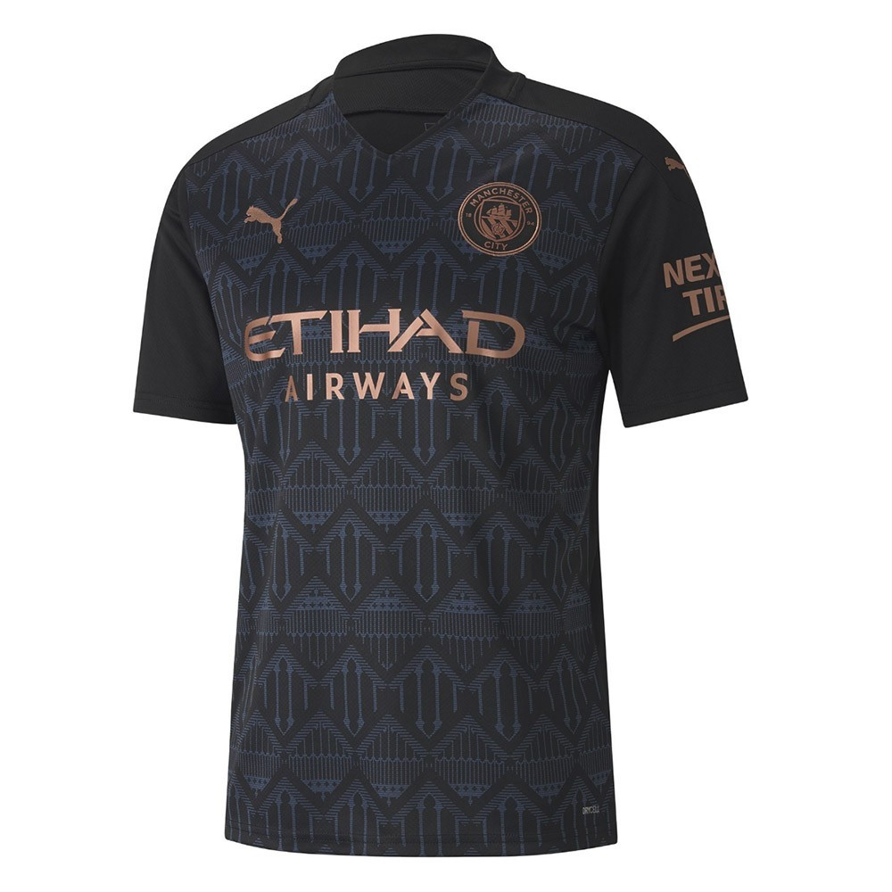 PACK MANCHESTER CITY EXTERIEUR. ENSEMBLE ADULTE MAILLOT ET SHORT 2020-2021